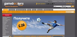 http--favoritcapper.ru-images-remote-http--www.bkcom.ru-bk-gamebookers2